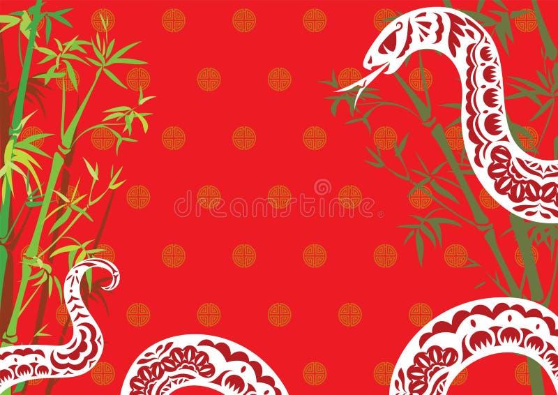 Fondo del diseño del año de la serpiente del estilo chino stock de ilustración