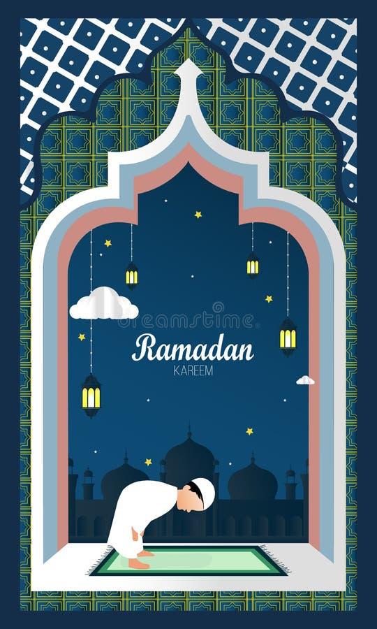 Fondo del ejemplo de Ramadan Kareem Plantilla del dise?o del vector para la tarjeta de felicitaciones, cartel, bandera, invitaci? ilustración del vector