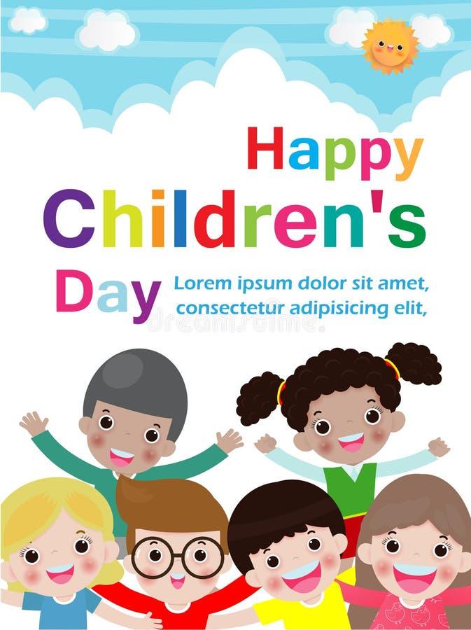 Fondo del giorno dei bambini felici, modello per l'opuscolo di pubblicit?, il vostro testo, bambini ed illustrazione di vettore d royalty illustrazione gratis