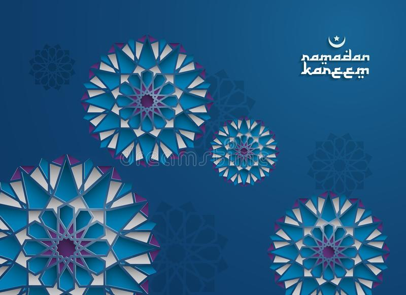 Fondo del gráfico del Ramadán stock de ilustración