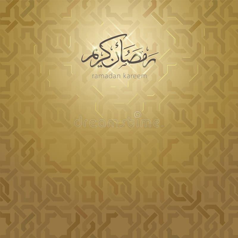 Fondo del gráfico del Ramadán libre illustration