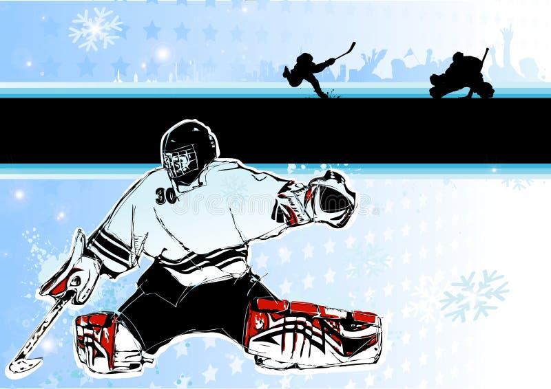 Fondo del hockey sobre hielo ilustración del vector