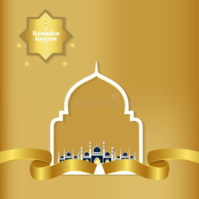 Fondo del kareem di Ramadhan illustrazione di stock