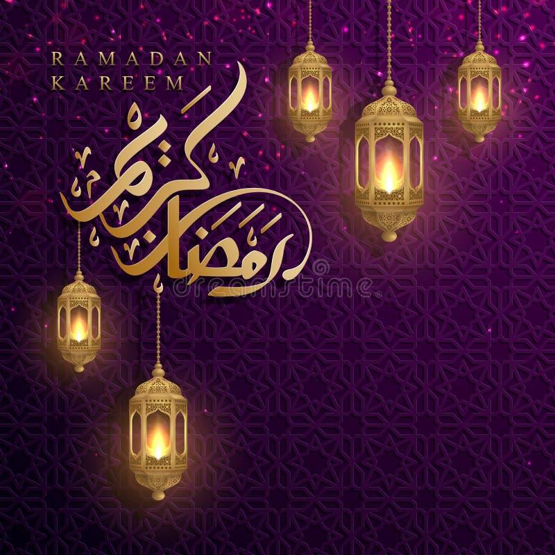 Fondo del kareem del Ramadán con caligrafía árabe y las linternas de oro Fondo de la tarjeta de felicitación con una linterna col stock de ilustración