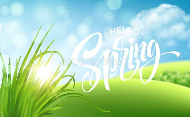 Fondo del paisaje de la hierba verde de la primavera de Frash con las letras de la escritura Ilustración del vector ilustración del vector