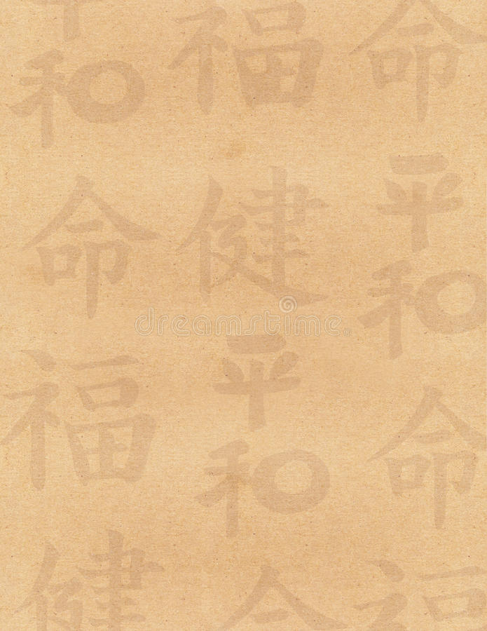 Fondo del papel japonés libre illustration