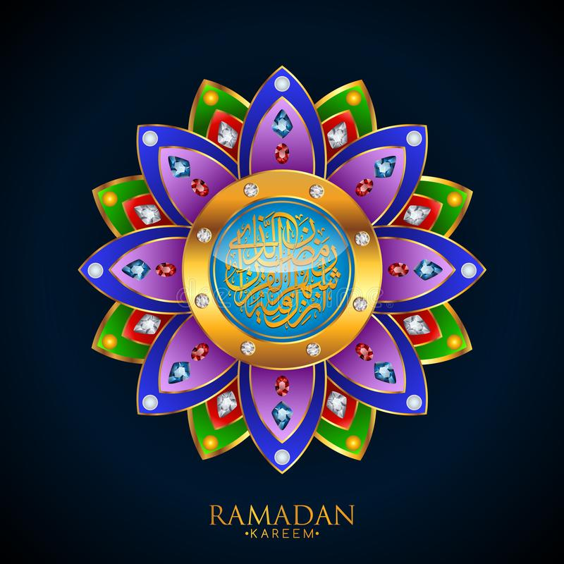 Fondo del saludo de Ramadan Kareem islámico con el oro modelado libre illustration