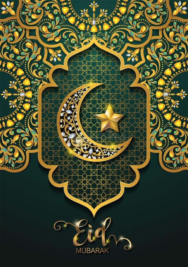 Fondo del saludo de Ramadan Kareem islámico con el oro modelado stock de ilustración
