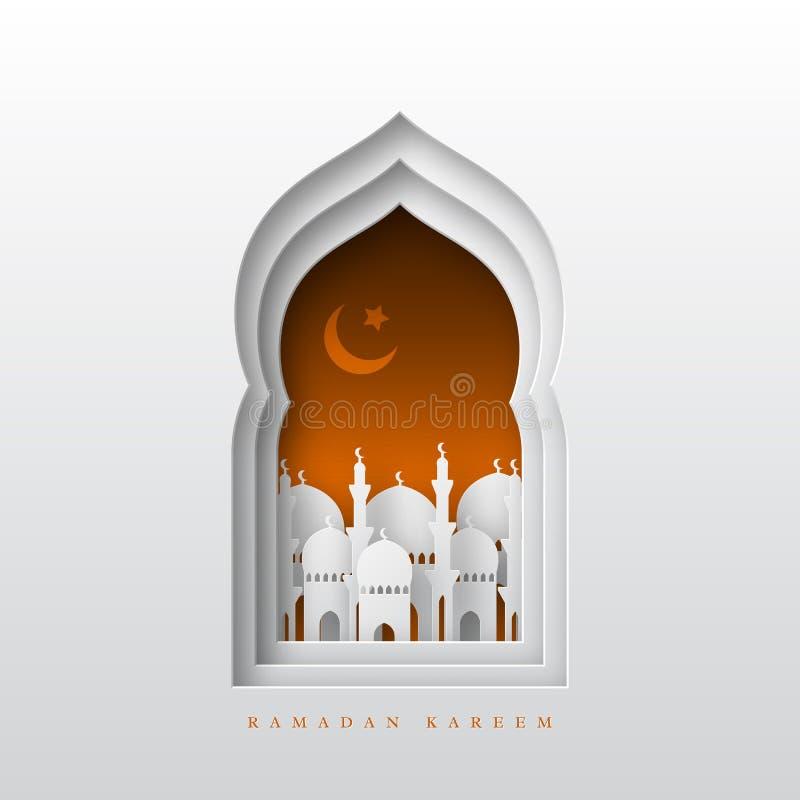 Fondo del saludo del kareem del Ramadán stock de ilustración