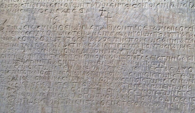 Fondo del texto de griego clásico fotografía de archivo libre de regalías