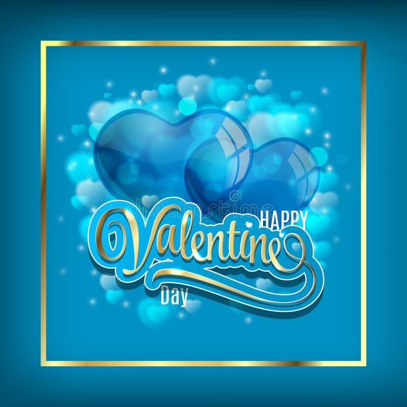 Fondo del vector con dos corazones de los globos Día de tarjeta del día de San Valentín feliz Fácil corregir Perfeccione para las ilustración del vector