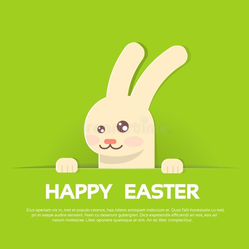 Fondo del verde de la tarjeta de felicitación de Bunny Happy Easter Holiday Banner del conejo stock de ilustración