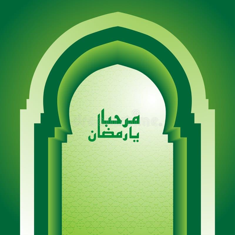 Fondo delantero del diseño de la mezquita verde stock de ilustración