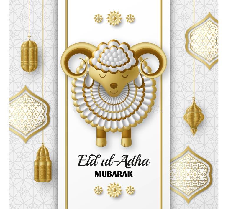 Fondo dell'UL Adha di Eid Lanterne e pecore arabe islamiche Cartolina d'auguri Festival del sacrificio royalty illustrazione gratis