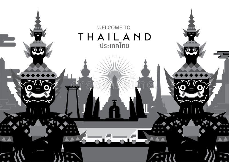 Fondo della carta da parati della Tailandia Siam Bangkok immagine stock libera da diritti