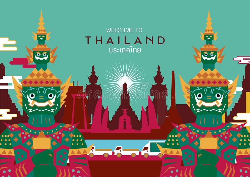 Fondo della carta da parati della Tailandia Siam Bangkok immagine stock