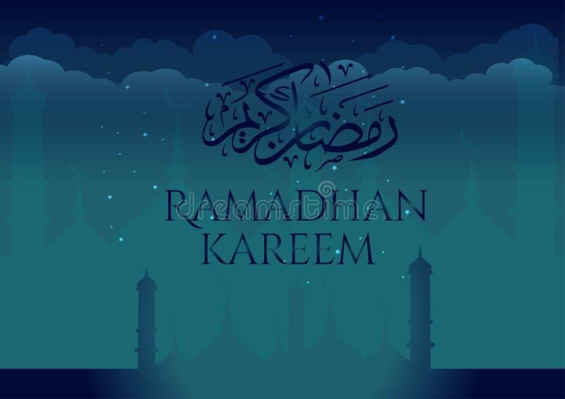 Fondo della cartolina d'auguri del kareem di Ramadhan iconico royalty illustrazione gratis