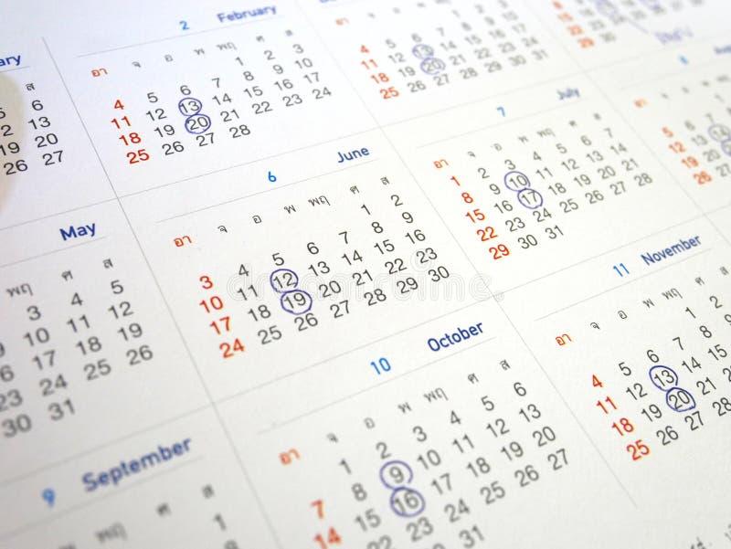 Fondo della pagina, di ordine del giorno o di appuntamento di concetto di piano di anno civile fotografie stock libere da diritti