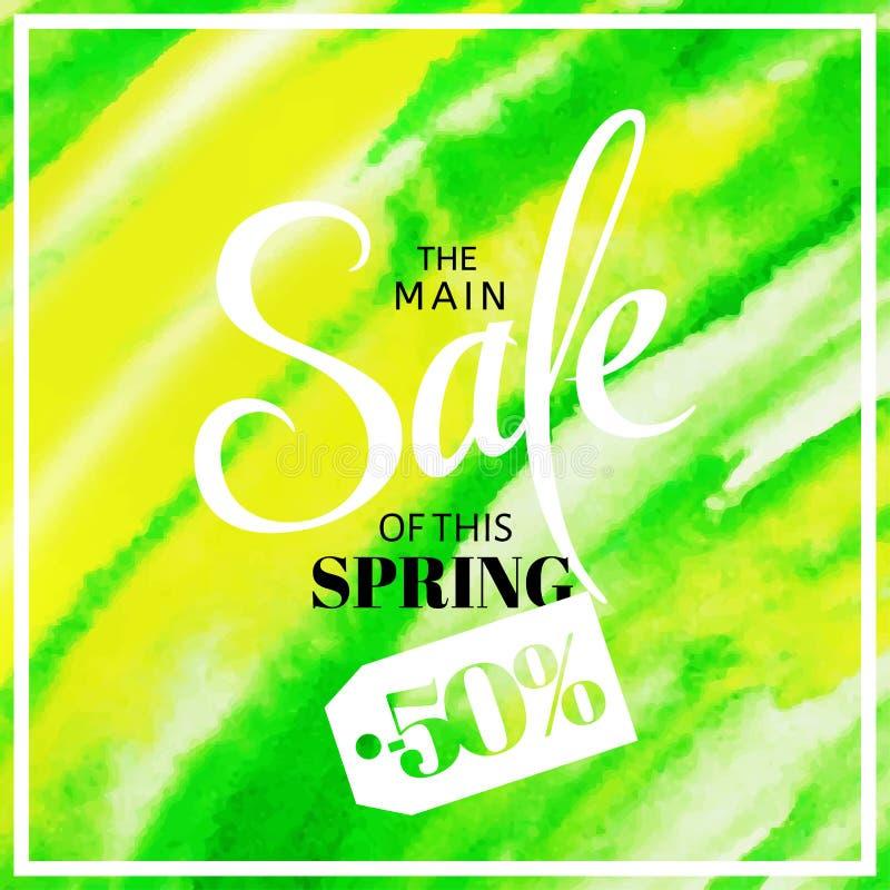 Fondo della sfuocatura di vendita della primavera con l'iscrizione della vendita con lettere principale di questa primavera Yello royalty illustrazione gratis
