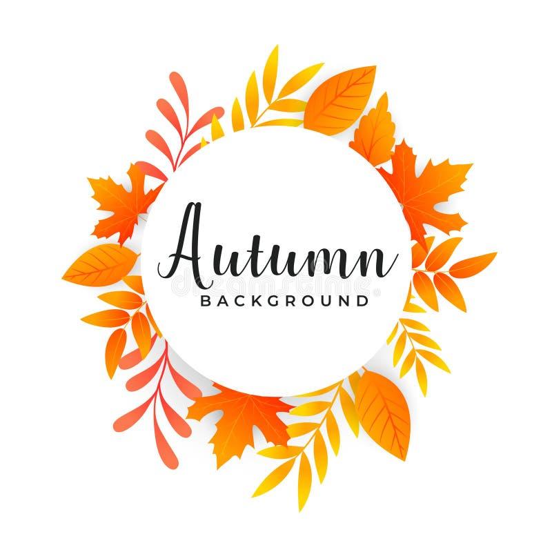 Fondo delle foglie di autunno con lo spazio del testo illustrazione di stock