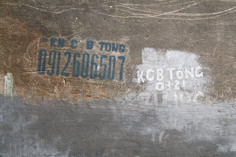 Fondo di arte nel Vietnam fotografia stock libera da diritti