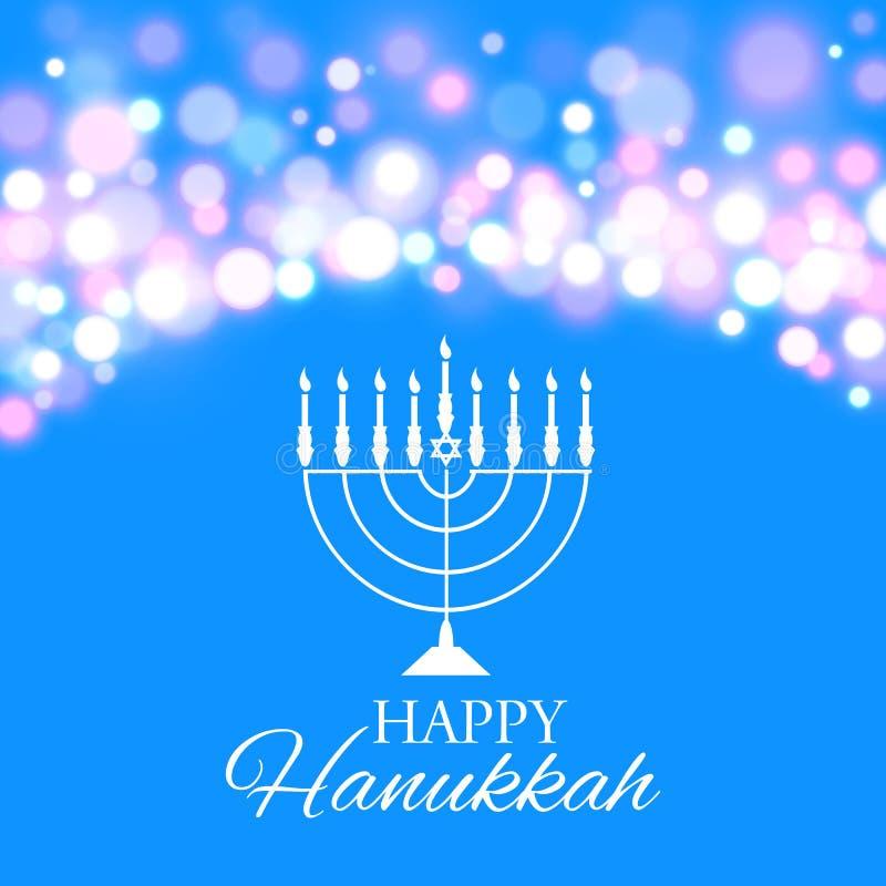 Fondo di Chanukah con menorah e luci Illustrazione di vettore royalty illustrazione gratis