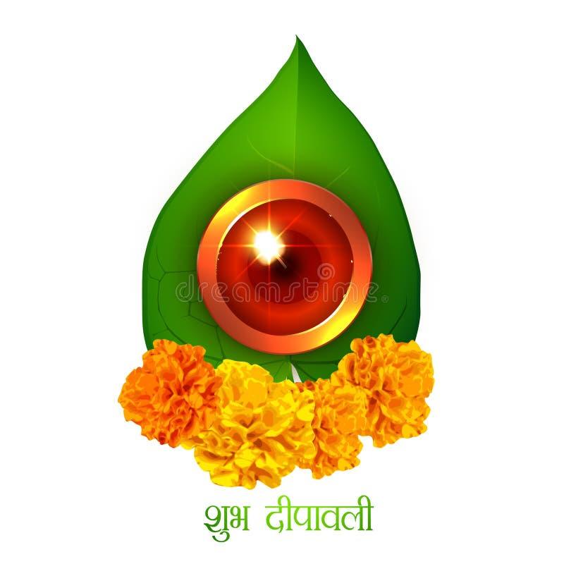 Fondo di Diwali illustrazione vettoriale