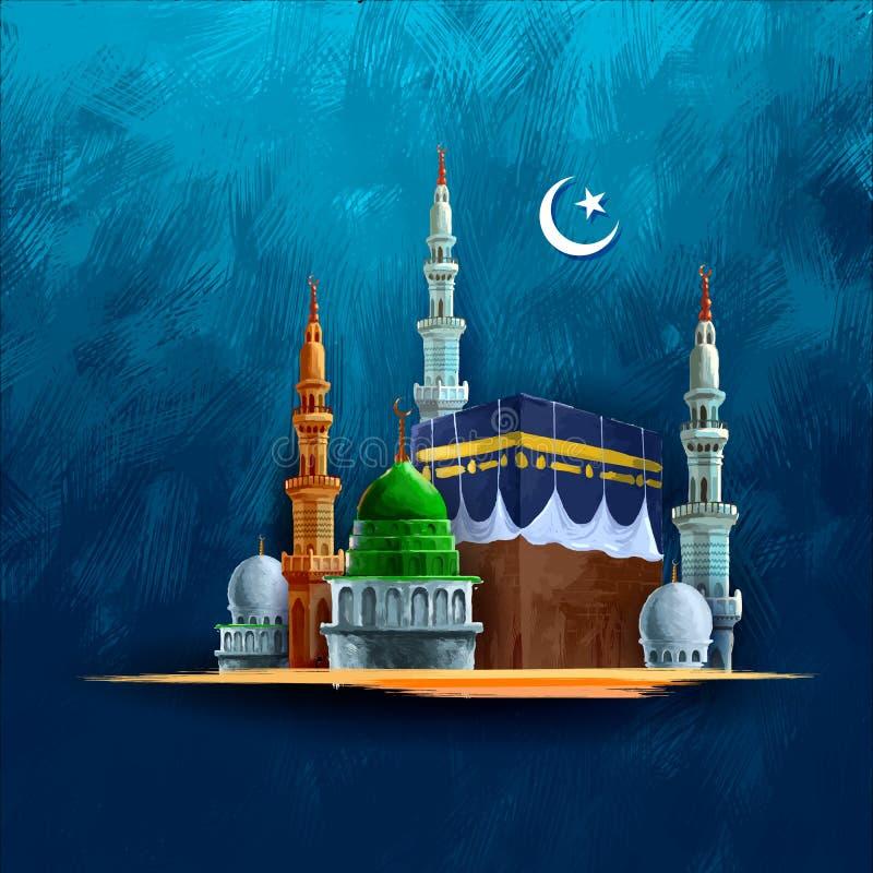 Fondo di Eid Mubarak (Eid felice) con Kaaba royalty illustrazione gratis