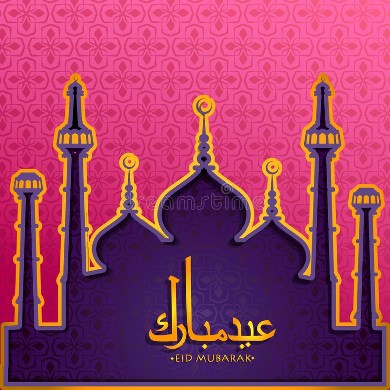 Fondo di Eid Mubarak Happy Eid con la moschea islamica illustrazione di stock