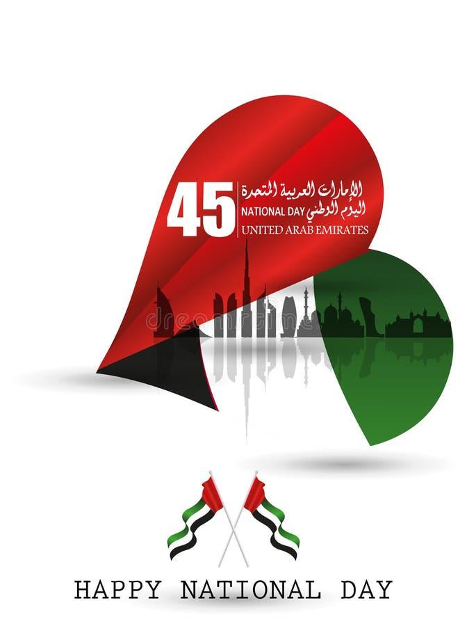 Fondo di festa nazionale degli Emirati Arabi Uniti UAE illustrazione di stock
