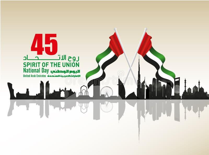 Fondo di festa nazionale degli Emirati Arabi Uniti UAE royalty illustrazione gratis