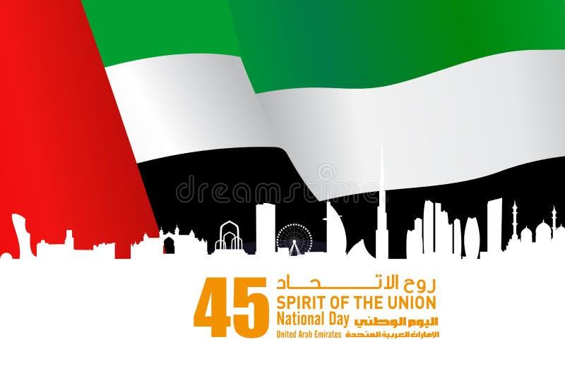 Fondo di festa nazionale degli Emirati Arabi Uniti UAE illustrazione vettoriale