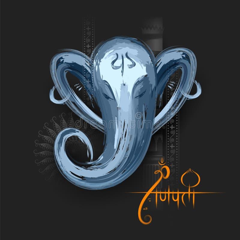 Fondo di Lord Ganpati per Ganesh Chaturthi con il messaggio in Hindi Ganapati illustrazione di stock