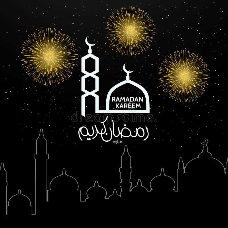 Fondo di Ramadan Kareem Celebration Fireworks illustrazione di stock