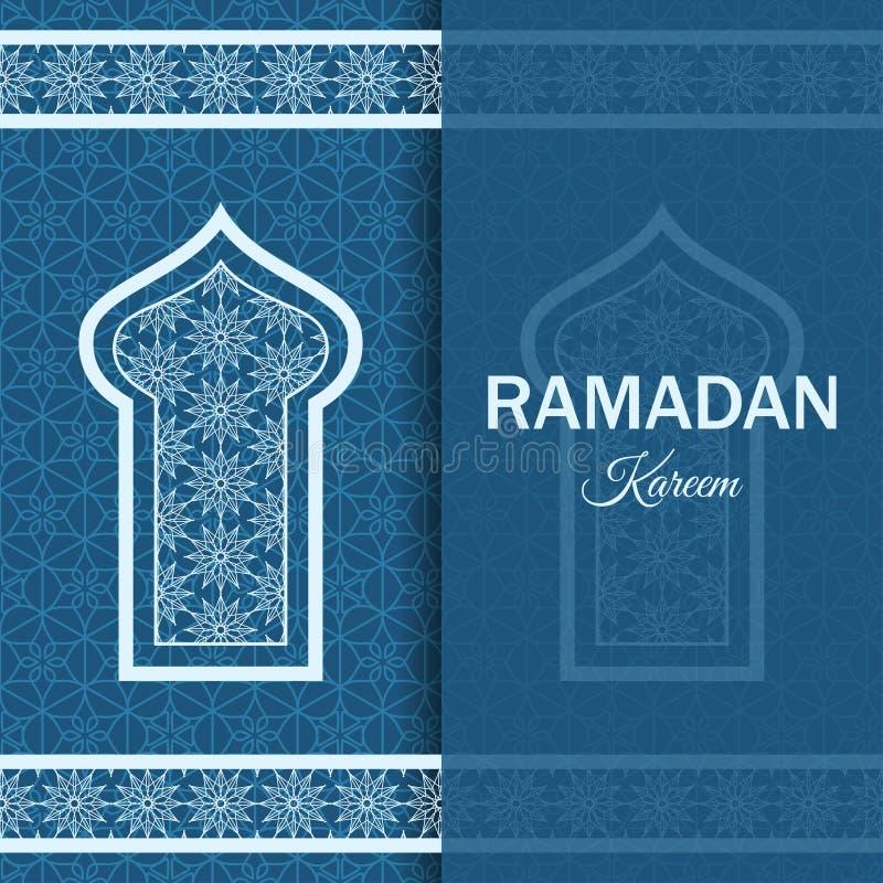Fondo di Ramadan Kareem Finestra araba islamica Cartolina d'auguri royalty illustrazione gratis