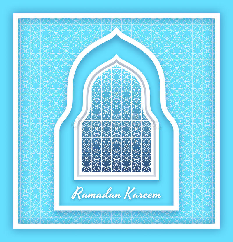 Fondo di Ramadan Kareem Finestra araba islamica Cartolina d'auguri Illustrazione di vettore illustrazione di stock