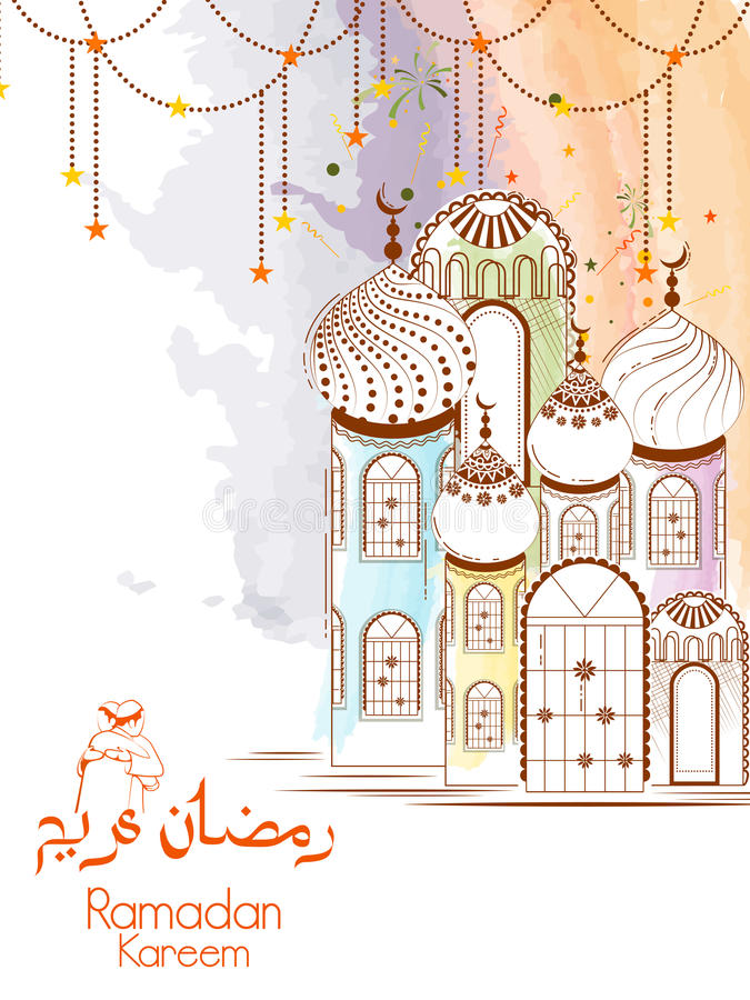 Fondo di Ramadan Kareem Happy Eid illustrazione di stock