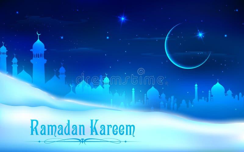 Fondo di Ramadan Kareem (il Ramadan generoso) royalty illustrazione gratis
