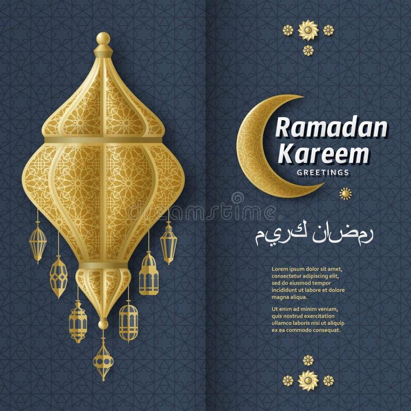 Fondo di Ramadan Kareem Lanterna araba islamica Traduzione Ramadan Kareem Cartolina d'auguri royalty illustrazione gratis