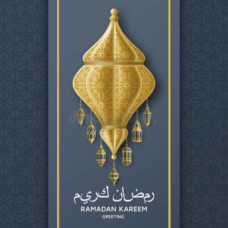 Fondo di Ramadan Kareem Lanterna araba islamica Traduzione Ramadan Kareem Cartolina d'auguri illustrazione vettoriale
