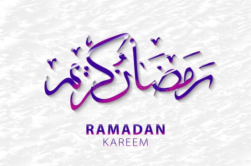 Fondo di Ramadan Kareem Vettore Saluti di Ramadan in scritto arabo Una cartolina d'auguri islamica per il mese santo royalty illustrazione gratis