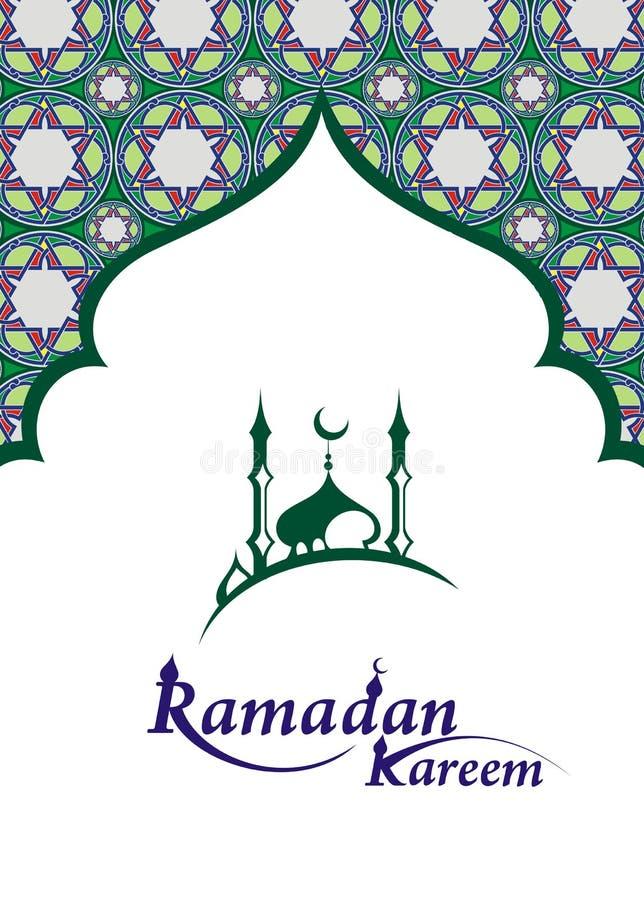 Fondo di saluti del Ramadan royalty illustrazione gratis