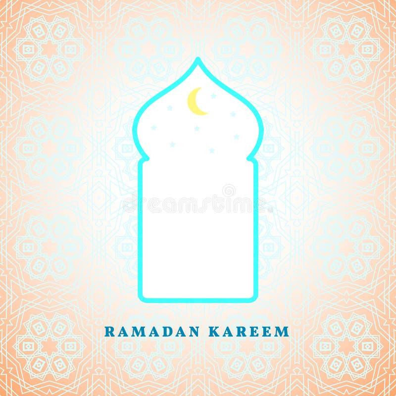 Fondo di saluti del Ramadan Ramadan Kareem significa il Ramadan il mese generoso illustrazione vettoriale