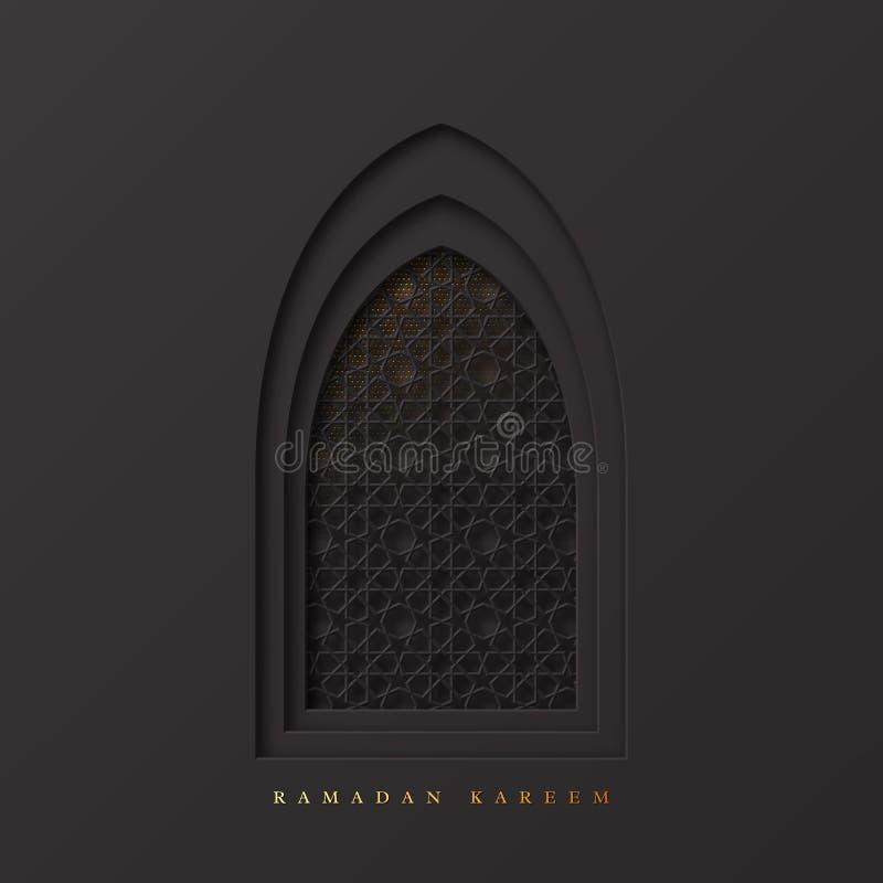 Fondo di saluto del kareem del Ramadan illustrazione vettoriale