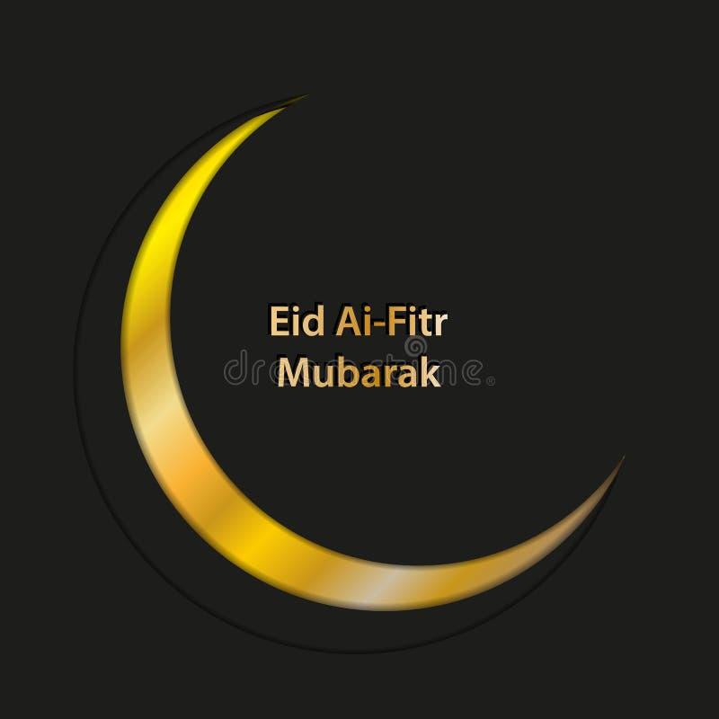 Fondo di vettore Effetto della carta del taglio con il testo calligrafico arabo impresso di Al-fitr Mubarak di Eid Gree creativo  royalty illustrazione gratis