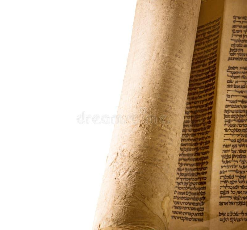 Fondo ebraico antico del testo fotografia stock