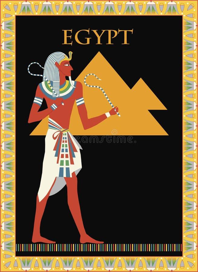 Fondo egipcio del vector libre illustration