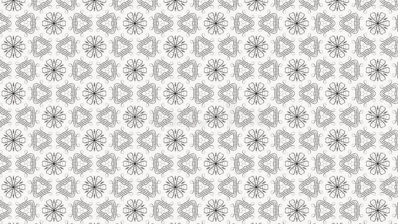 Fondo elegante hermoso ligero del diseño del arte gráfico del ejemplo de Grey Decorative Wallpaper Pattern Graphic ilustración del vector