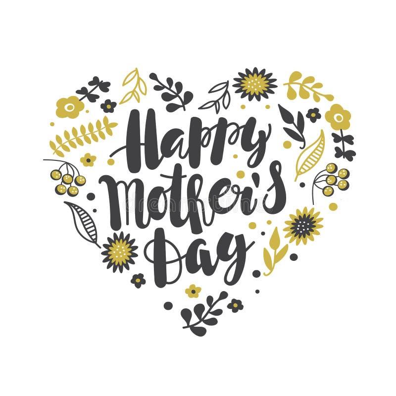 Fondo felice di calligrafia di giorno del ` s della madre illustrazione di stock