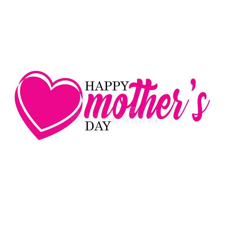 Fondo felice di calligrafia di festa della Mamma - vettore illustrazione di stock